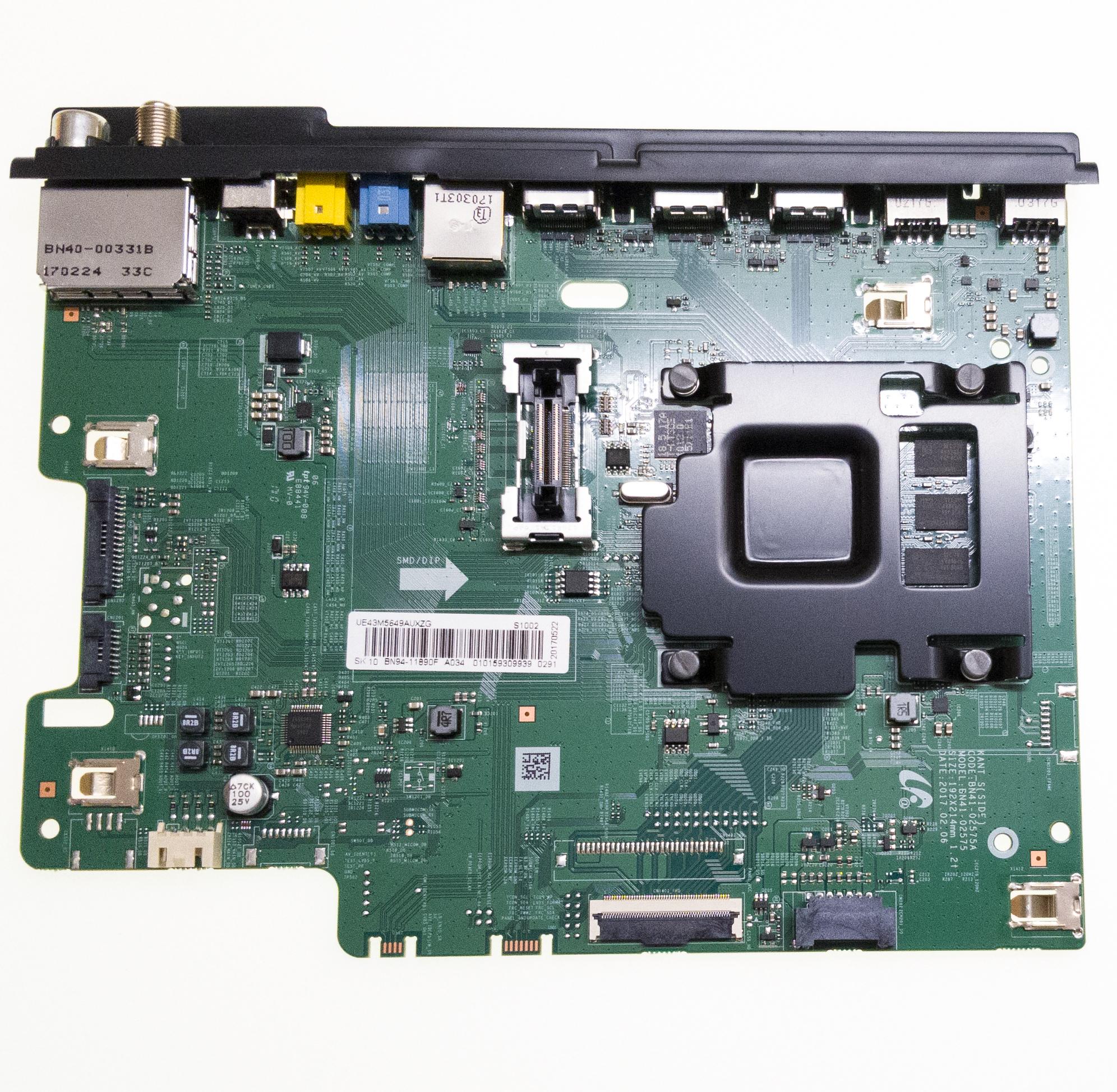 /tmp/con-5ded2538abc10/51540_Product.jpg